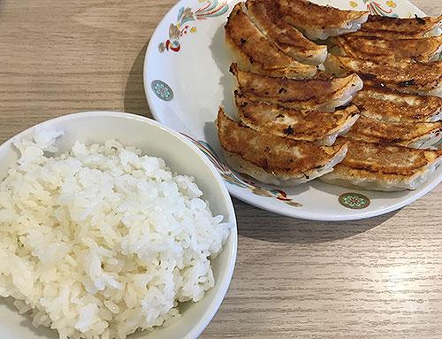 ohsyou2016100101