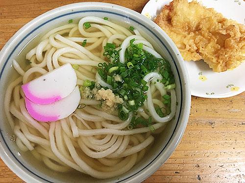 yamagami2016101401