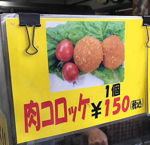 hiraoka2016103103