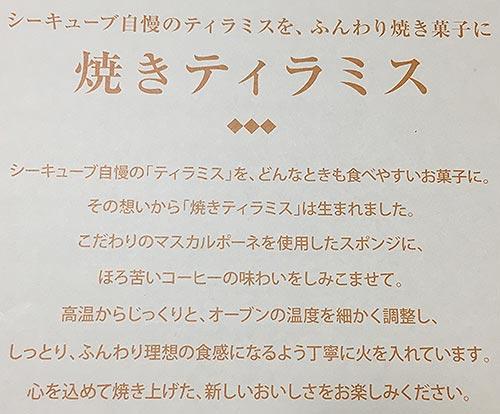 omiyage2016103103