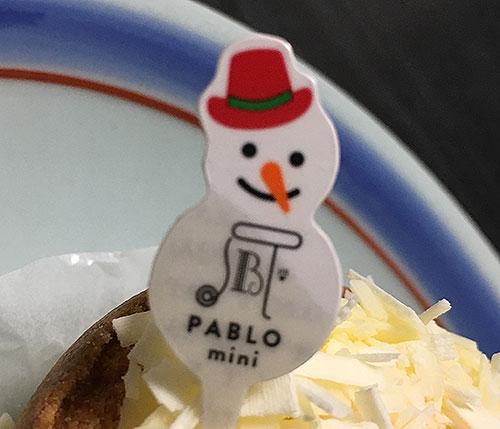 pablo2016121307