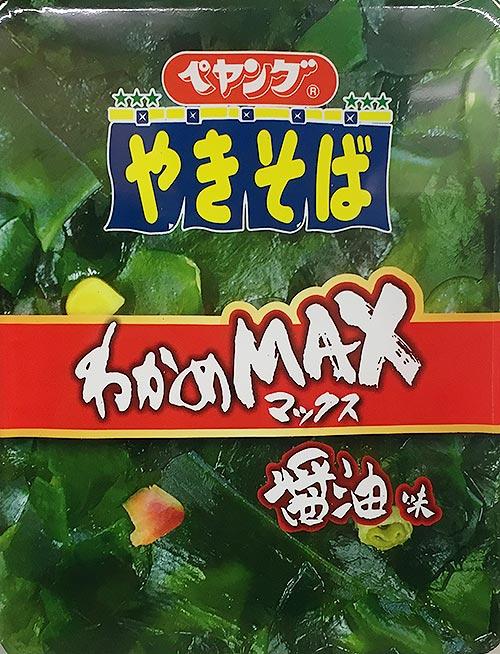 peyang20121202
