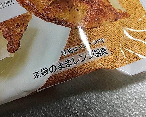 seven2016122302