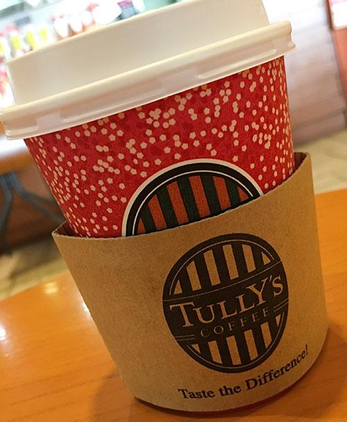 tullys2016120603