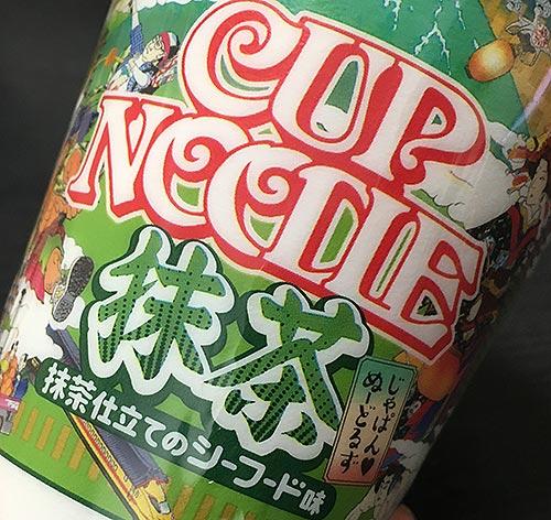 cupnoodle2017012402