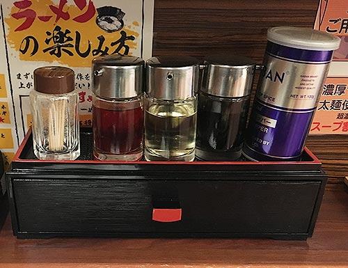 haruki2016123103