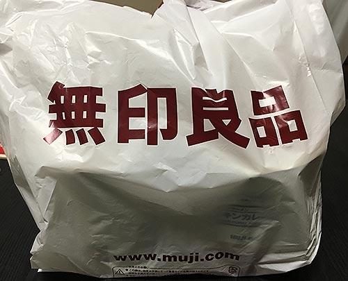 mujirusi2017010301