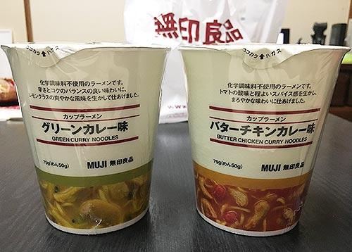 mujirusi2017010302