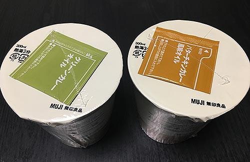 mujirusi2017010303