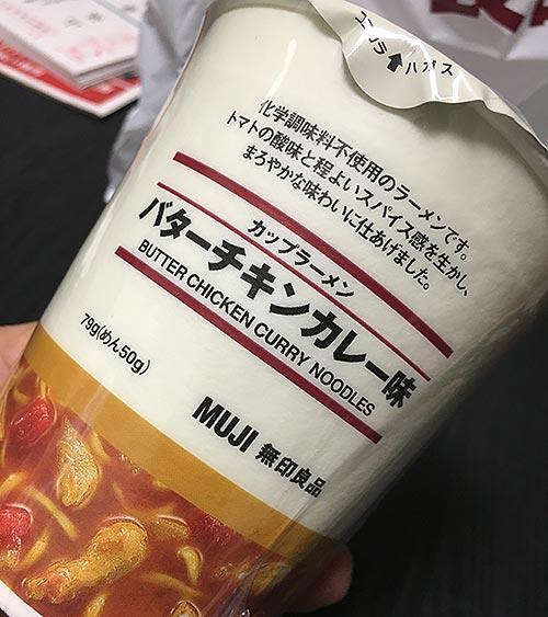 mujirusi2017010304