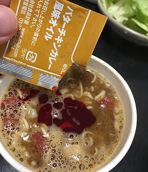 mujirusi2017010307