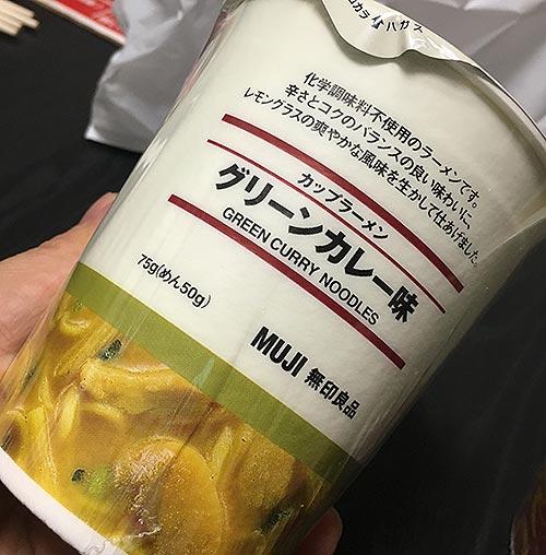 mujirusi2017010310