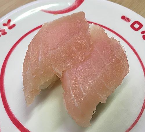 susiro2017010303