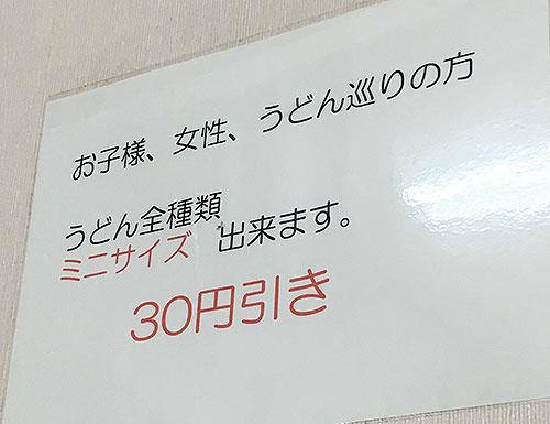 bakuka2017022410