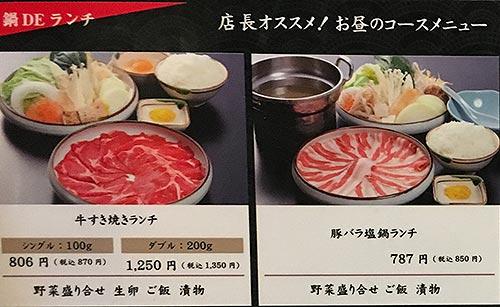 syabumaru2017021406
