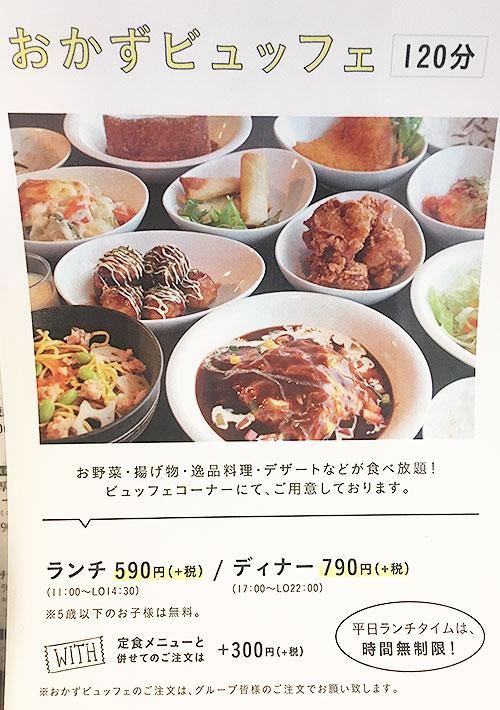 harada2017022804