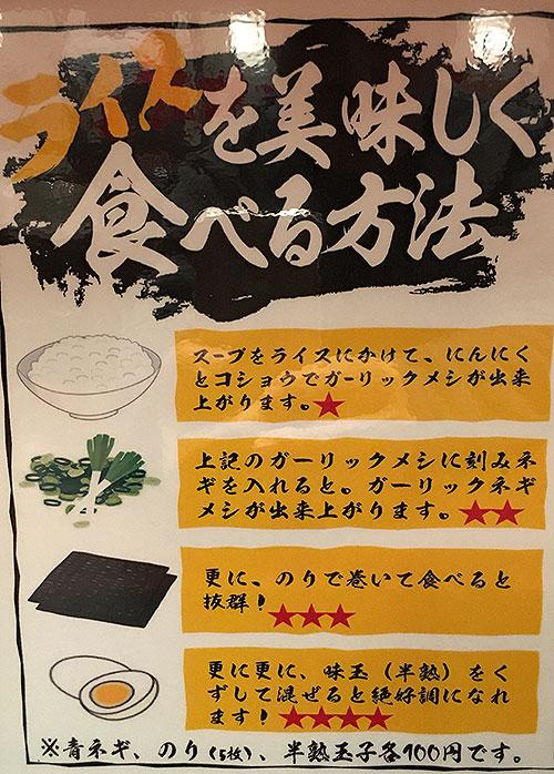 haruki2017031404