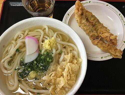 yamanoya2017030601