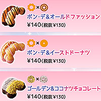 misudo2017041116