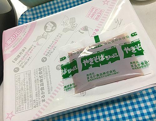peyang2017042108