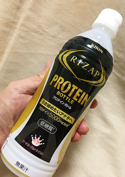 protein2017033001
