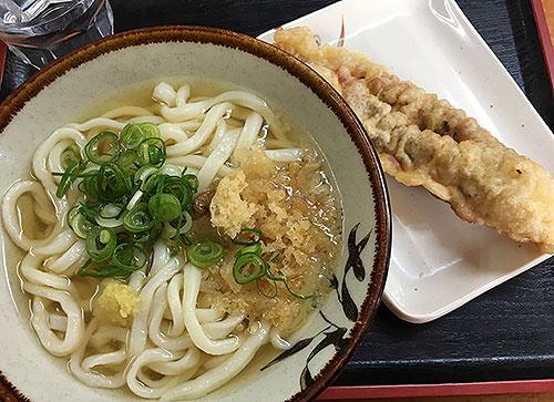 yosiya2017402001