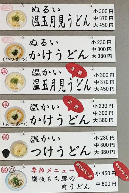 yosiya2017402006