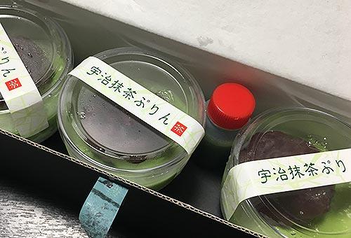 higasiyama2017052803