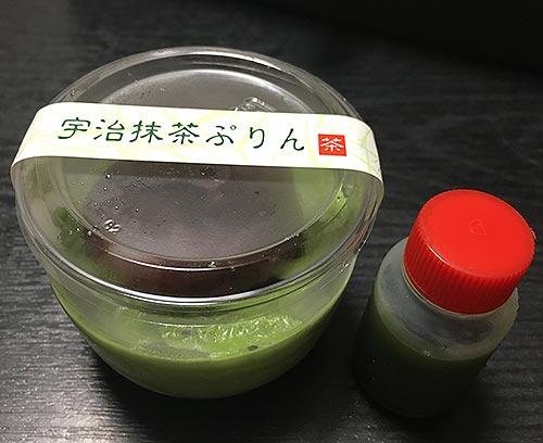 higasiyama2017052805