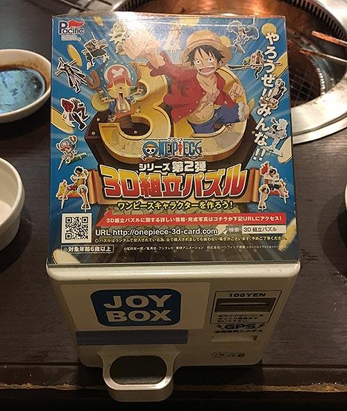 tenzankaku2017050406