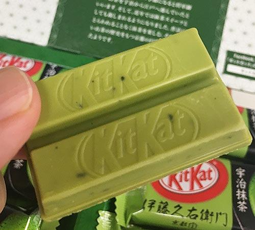 kitkat2017061204
