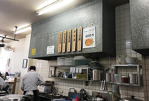 tokiwaken2017060603