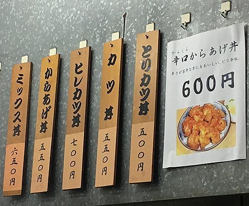 tokiwaken2017060604