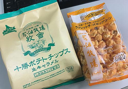 hanabatake2017070101