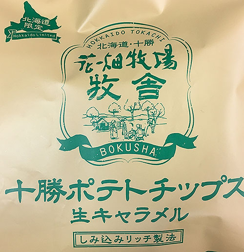 hanabatake2017070102