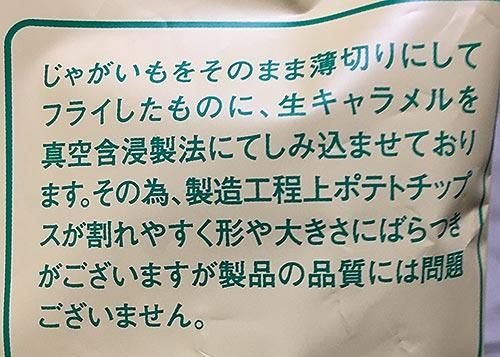 hanabatake2017070103