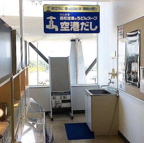 kankoku2017082101